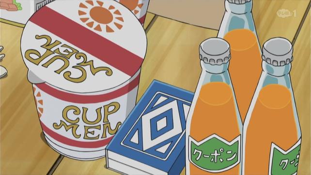 アニメ、ドラえもんに登場した、ネーポンのパロディ、クーポン。