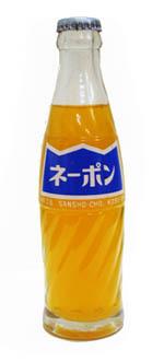 瓶入りネーポン200ml入り (Wikipediaより。)