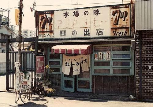 アジアコーヒ日の出通り店