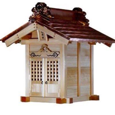BitZeny神社さん